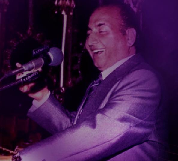 Bollywood Mohammed Rafi Songs 5
